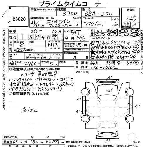 Nissan Skyline Crossover 370GT 2WD auction sheet