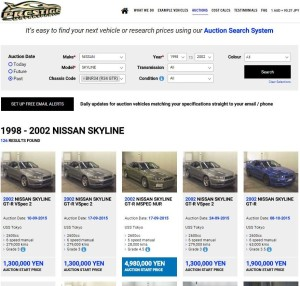 Japanese auction search results example