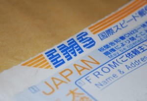 Japanese car documents