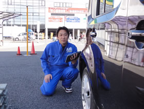Japanese auction car inspection