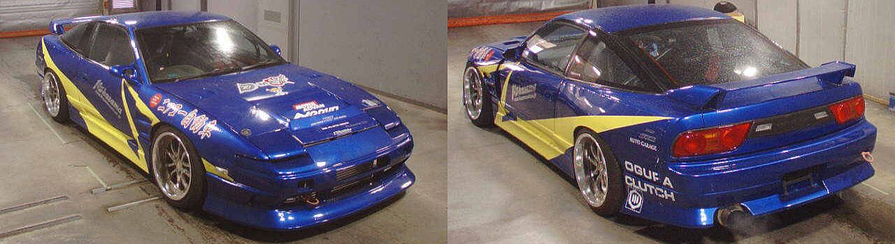 180SX-race-car-slider