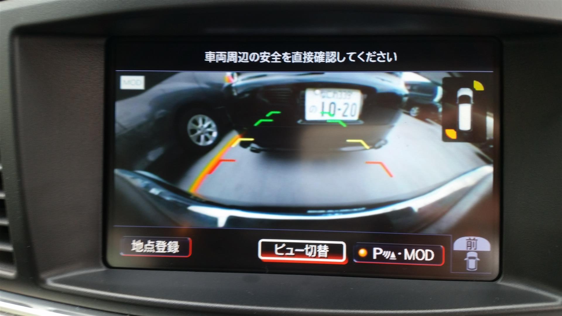 2012 Nissan Elgrand E52 20150627_143550 (Large)
