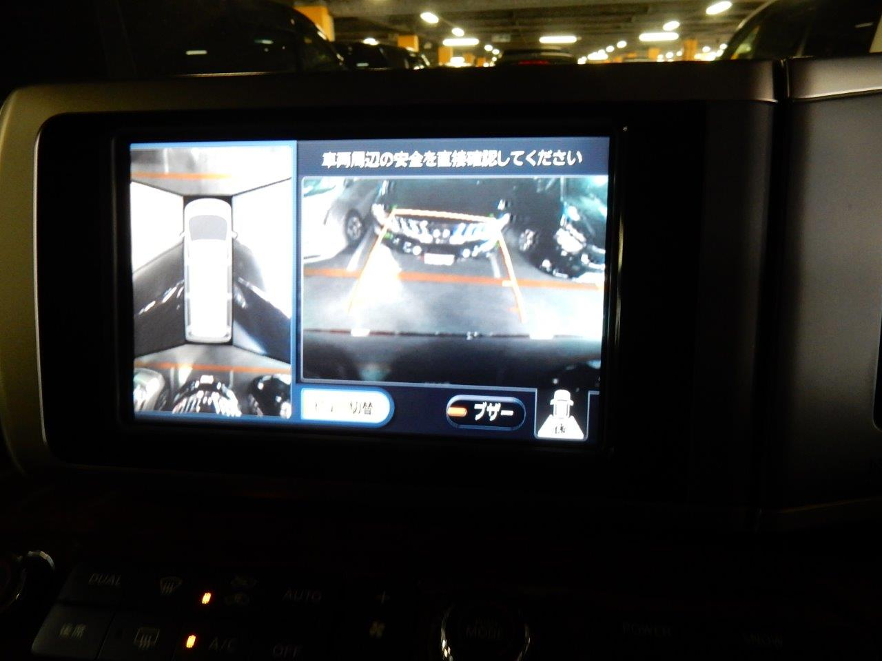 2009 Nissan Elgrand NE51 around view monitor