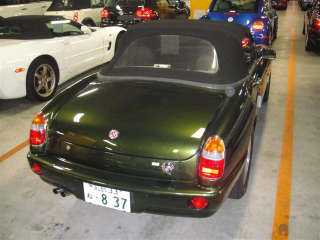1995 mg RV8 rear