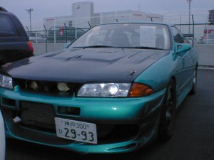 Green R32 front