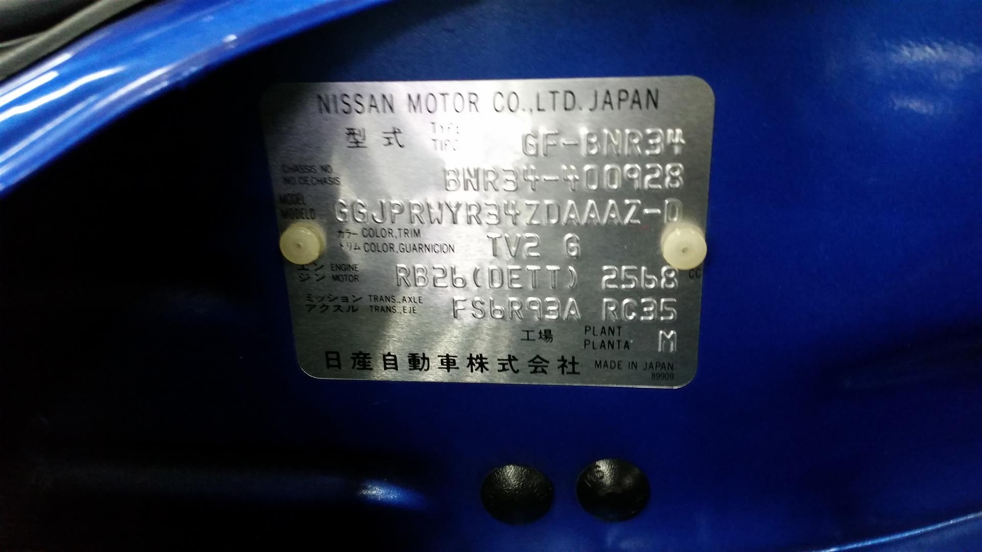 2001 Nissan Skyline R34 GTR VSpec2 55