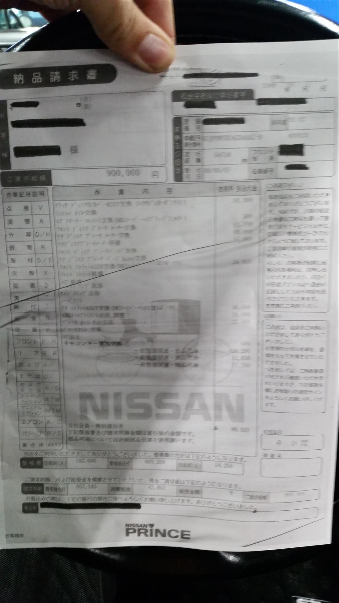 2001 Nissan Skyline R34 GTR VSpec2 7