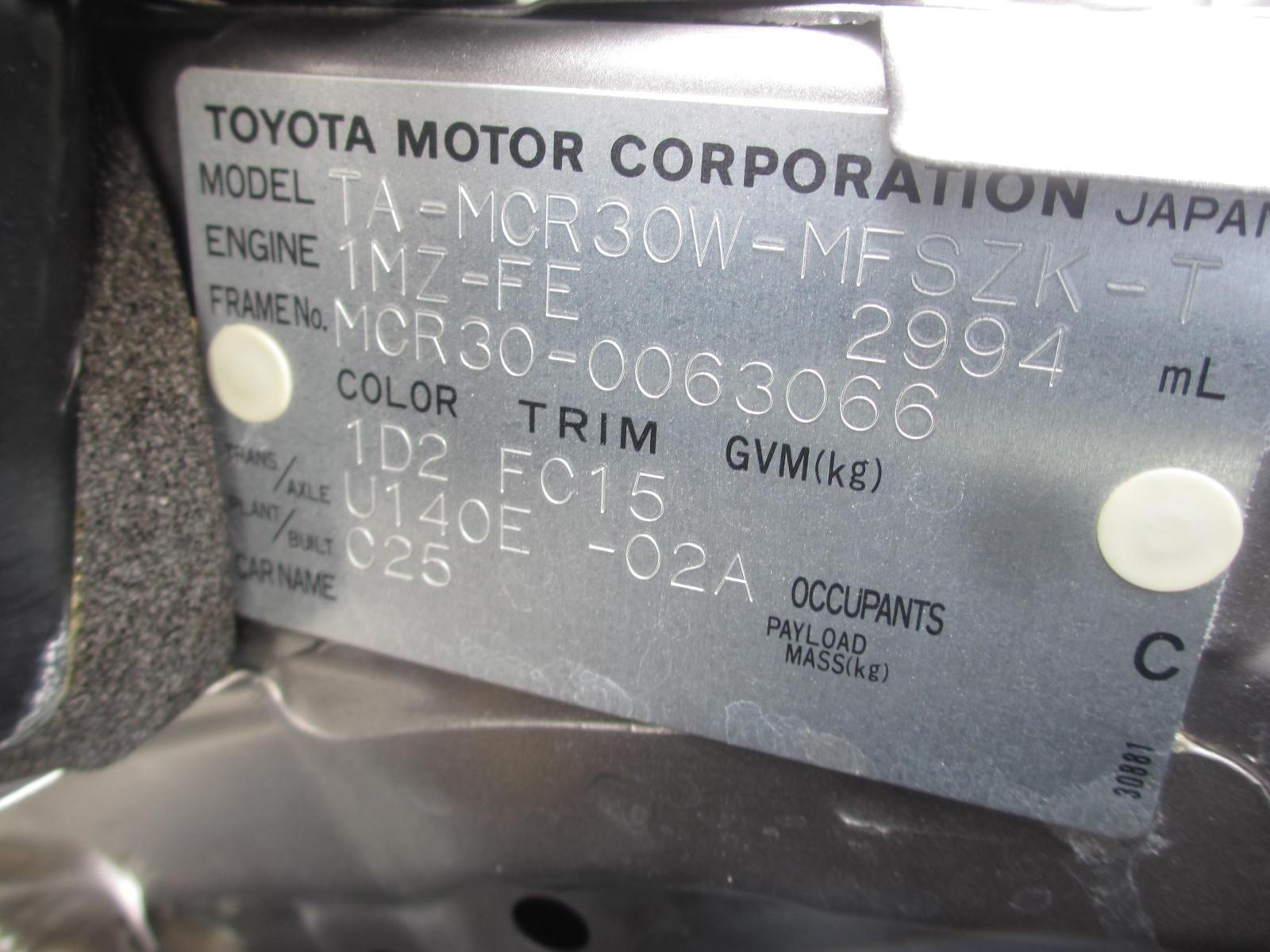 2003 Toyota Estima 3L Aeras S build plate