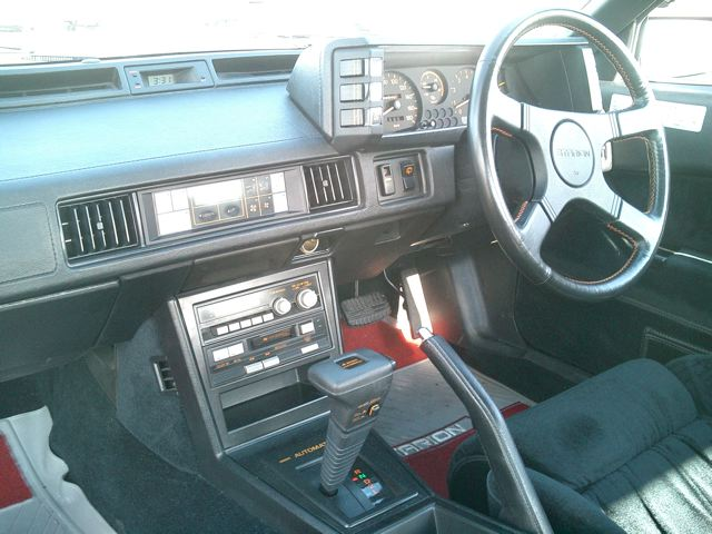 1987 Mitsubishi Starion 6ab