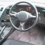 1993 Supra steering wheel