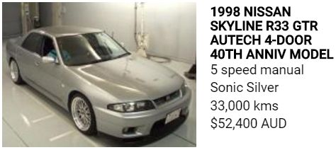 1998 AUTECH 4 door R33 GT R silver 2
