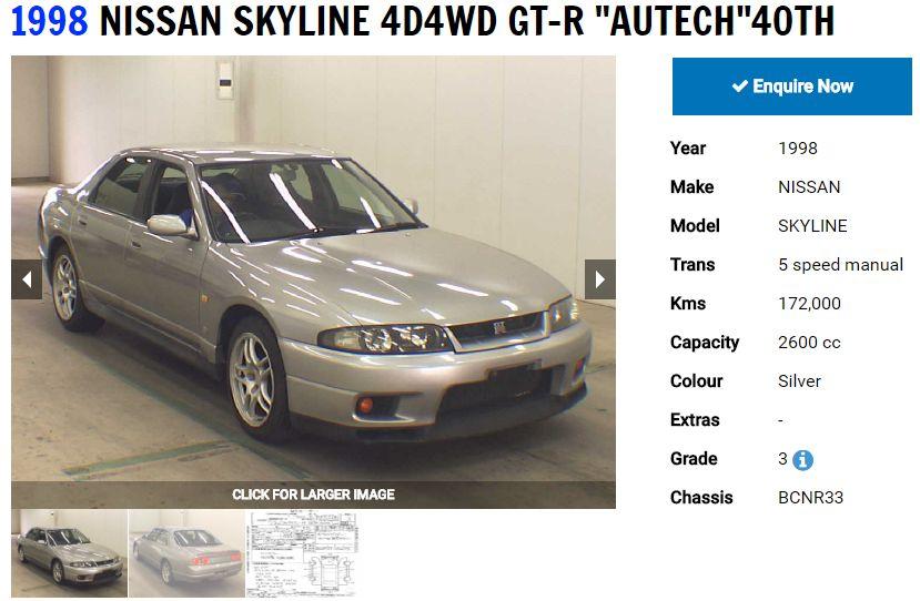 1998 AUTECH 4 door R33 GT R silver