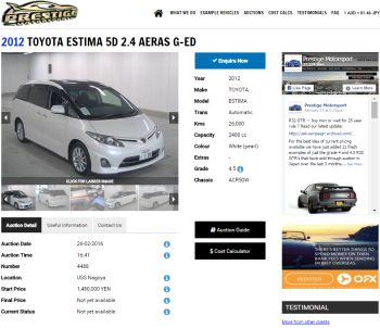 Toyota Estima import search result 2