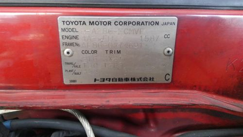 1987 Toyota Sprinter GT APEX 19
