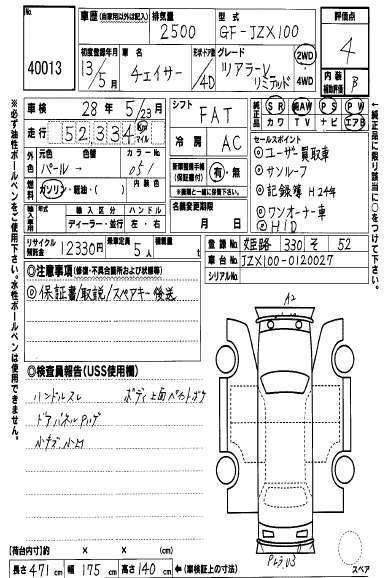 chaser tourer v jzx100 auction sheet