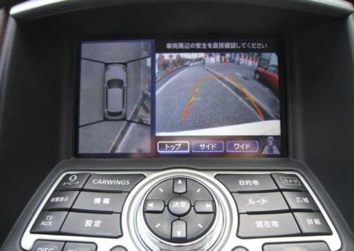 Nissan Skyline Crossover tv parking camera