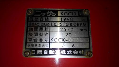 1971 Nissan Skyline KGC10 coupe GT-X chasis build plate
