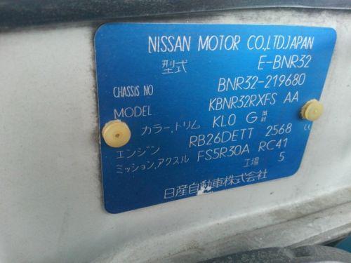 1992 Nissan Skyline R32 GTR silver build plate