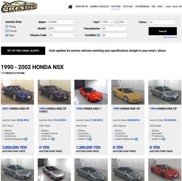 online car auction search archives prestige motorsport. Black Bedroom Furniture Sets. Home Design Ideas