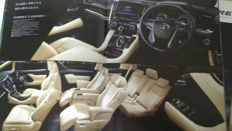 Toyota Alphard and Vellfire 30 Series sales brochure 6