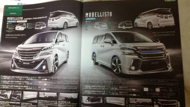 Toyota Alphard and Vellfire 30 Series sales brochure 7