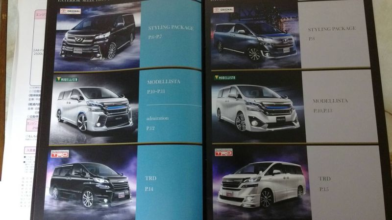 Toyota Alphard and Vellfire 30 Series sales brochure 8
