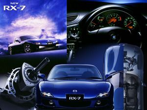 Mazda RX-7 Import Brochure