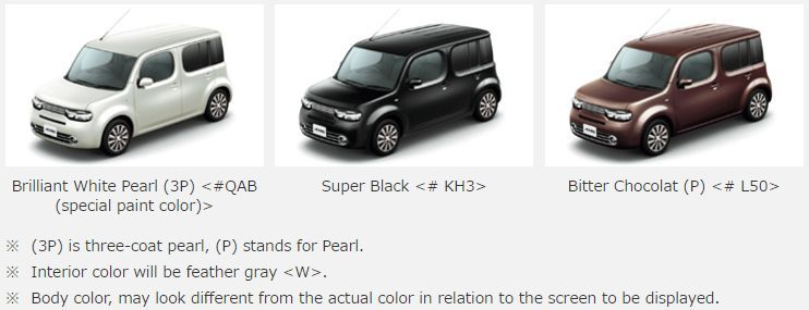 Nissan Cube Z12 AUTECH AXIS body colours