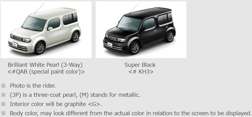 Nissan Cube Z12 AUTECH Rider Black Line colours