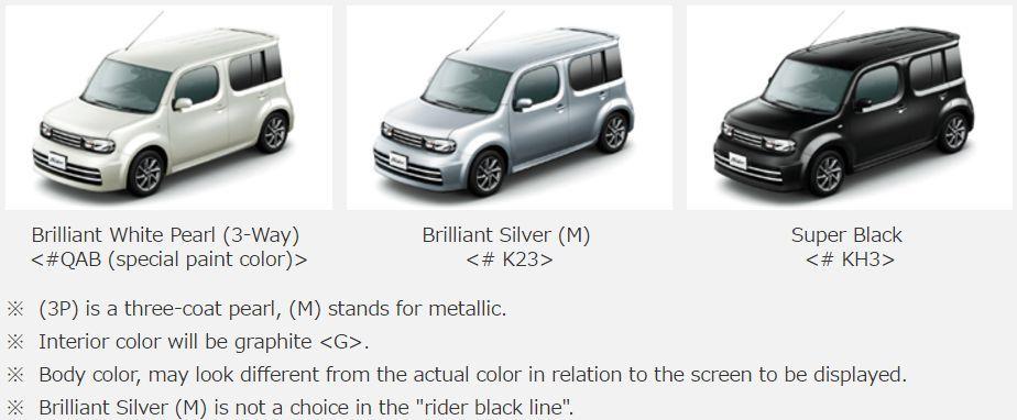 Nissan Cube Z12 AUTECH Rider body colours