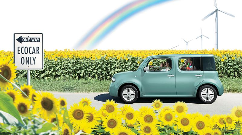 Nissan Cube Z12 Ad 1