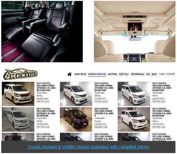 Toyota Alphard Hybrid images 1