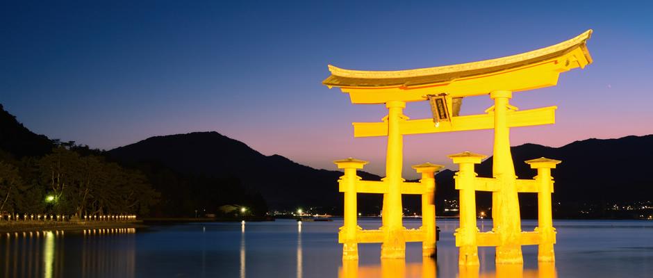 Japan Golden Week Holiday 1