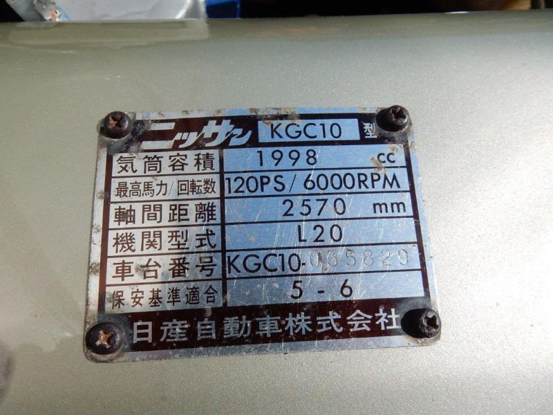 Hakosuka 1971 Nissan Skyline KGC10 coupe build plate