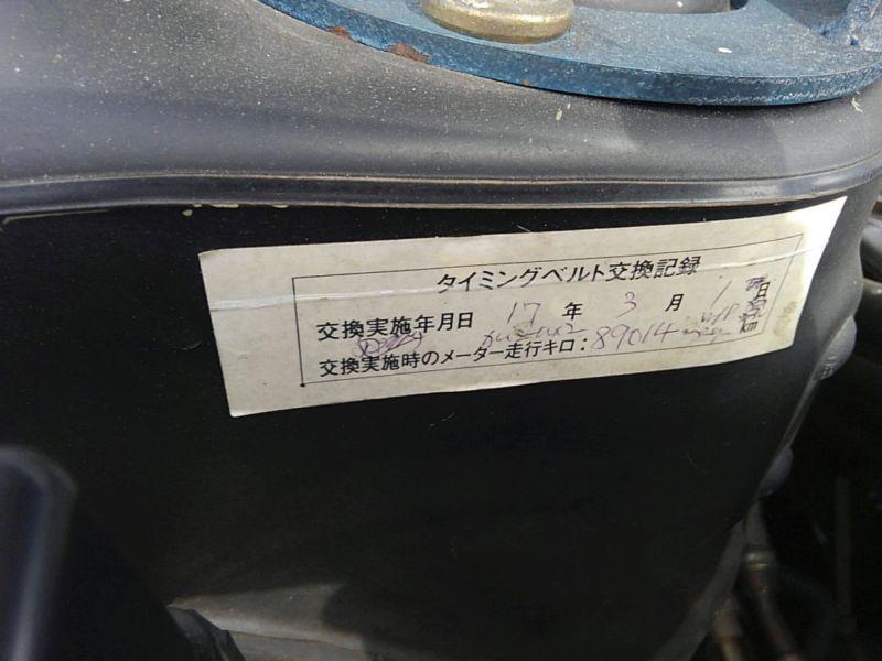 1990 Nissan Skyline R32 GTS-t timing belt