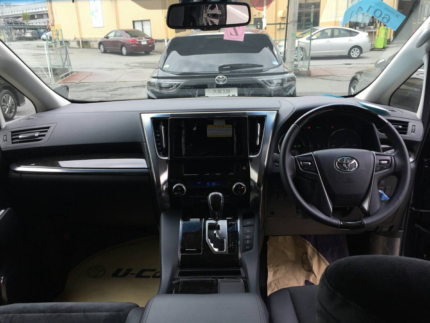 2015 Toyota Vellfire Hybrid ZR 30 Series centre console