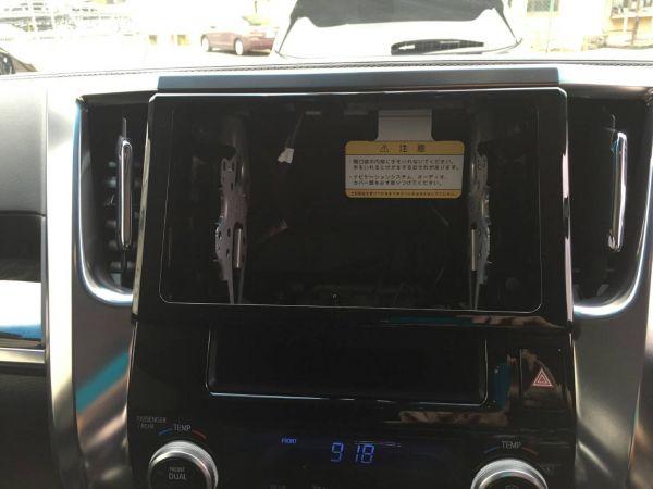 2015 Toyota Vellfire Hybrid ZR 30 Series x factory audio