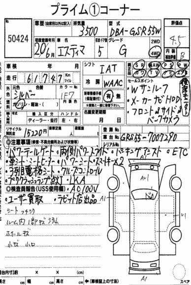 ford flex timing belt wiring diagram fuse box. Black Bedroom Furniture Sets. Home Design Ideas