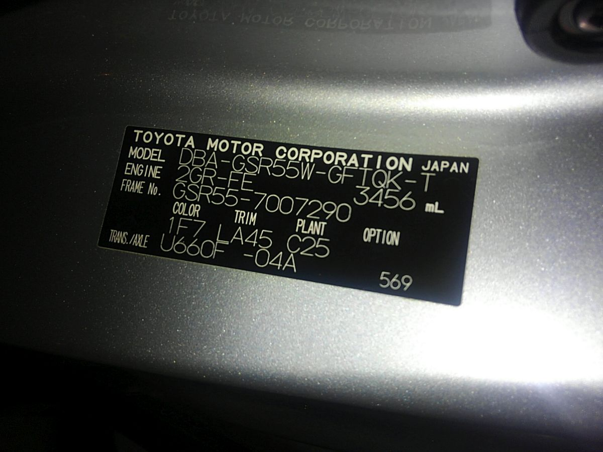 2008 Toyota Estima 4WD 7 seater build plate