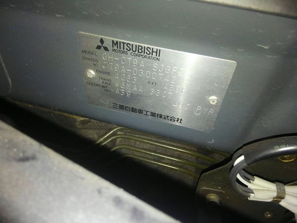 2004 Mitsubishi Lancer EVO 8 MR build plate