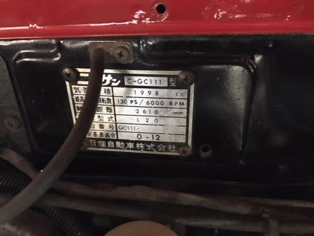1976 Nissan Skyline GT-X build plate
