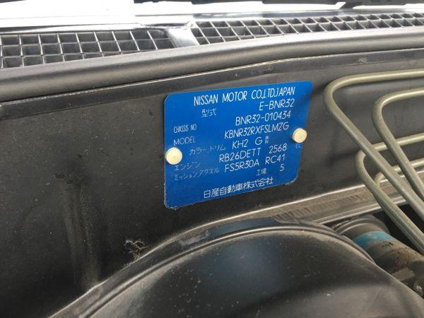 1990 Nissan Skyline R32 GT-R VIN plate