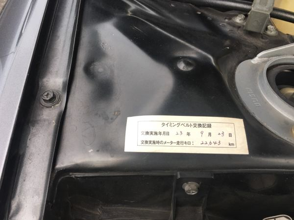 1990 Nissan Skyline R32 GT-R timing belt sticker