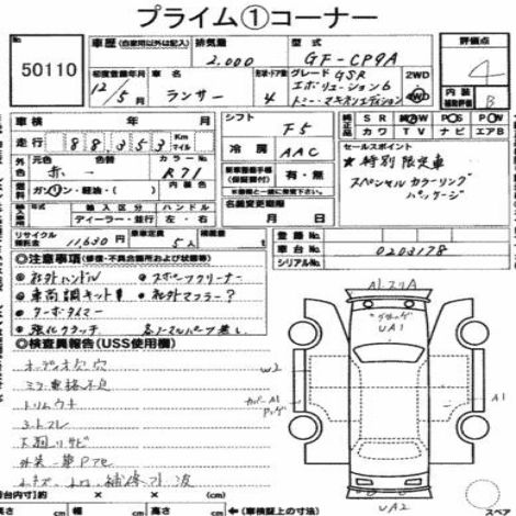 2000 Mitsubishi Lancer EVO 6 TME auction report
