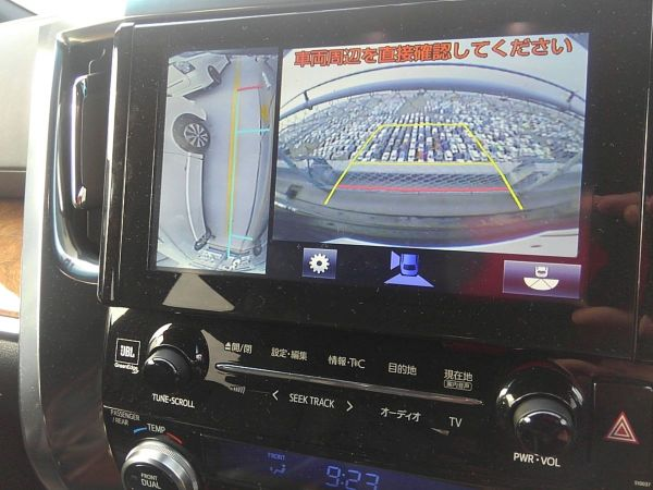 2015 Toyota Alphard HYBRID Executive Lounge 4WD 2.5L reversing camera