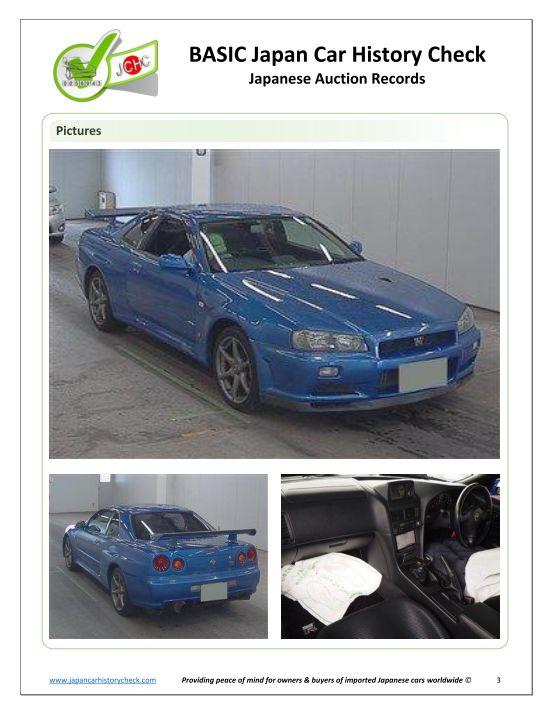 2001 Nissan Skyline R34 GT-R VSpec 2 Report 1