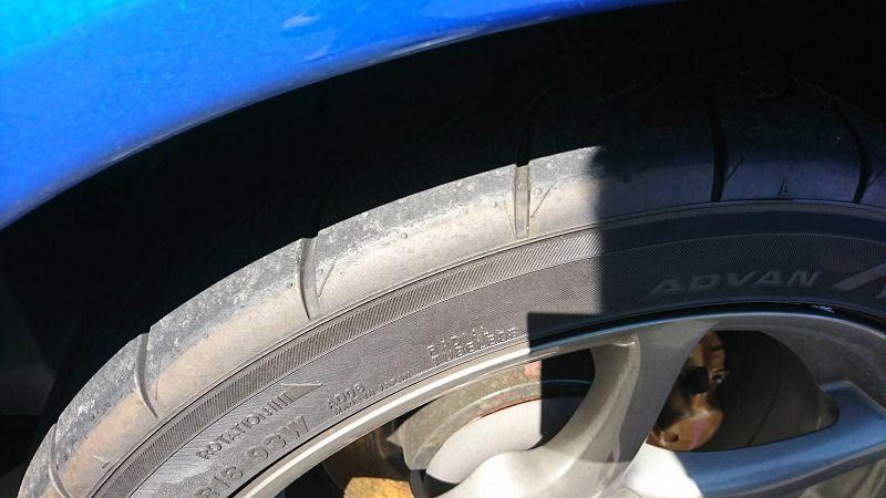 2001 Nissan Skyline R34 GT-R VSpec 2 wheel 2
