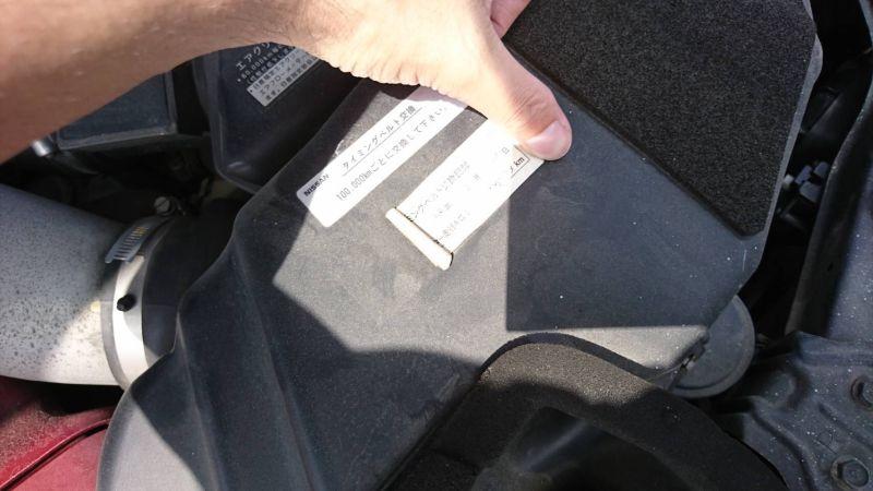 1999 Nissan Skyline R34 GTR VSpec MP2 timing belt