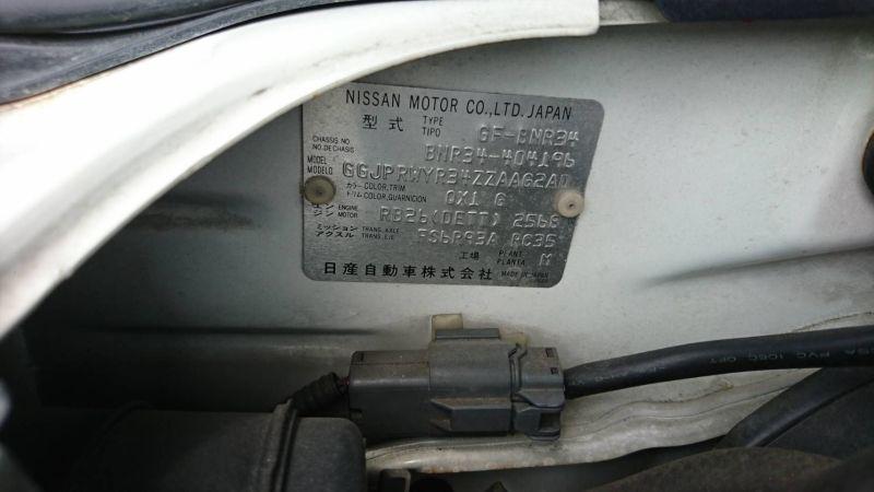 2002 Nissan Skyline R34 GTR MSpec build plate