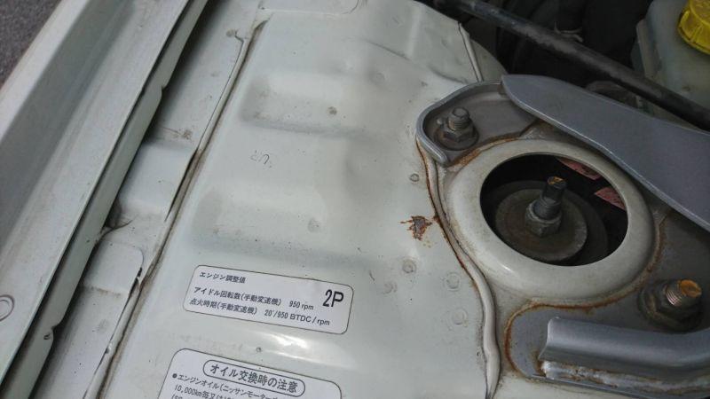2002 Nissan Skyline R34 GTR MSpec rust 3